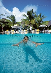 POOL, 5-STERNE HOTEL, INSEL MAURITIUS